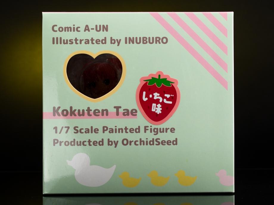 Kokuten_0